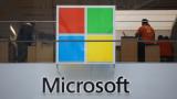 Акциите на Microsoft удариха най-високата си стойност в историята