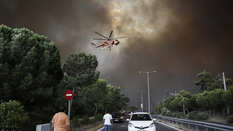 Посолството ни в Атина сформира кризисен щаб заради пожарите