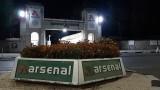 """Завод """"Арсенал"""" спира работа до края на месеца"""
