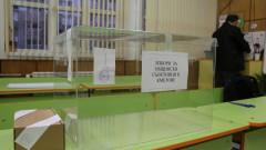 България избира местна власт