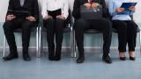 Над 245 000 са безработните у нас в края на август