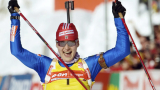 Световна шампионка в биатлона наказана за 8 години