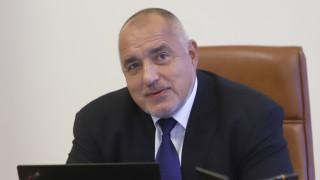 Борисов отчете добрата кондиция на кабинета