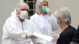 Шефът на СЗО инициира проверка на реакцията ѝ на пандемията COVID-19