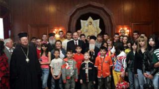 Патриарх Вартоломей благослови български деца-сираци