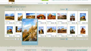Как се намират бързо евтини авторски снимки