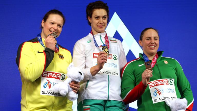 Радослава Мавродиев коментира, че е сбъднала мечтата си, но не