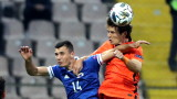 Босна и Херцеговина не се даде на фаворита Нидерландия