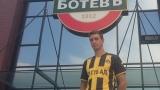Пламен Николов: Страх ме е за бъдещето на Ботев