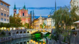 """Словения отваря първия """"биткойн град"""" в света"""