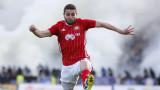 ЦСКА с нова емблема за следващия сезон в Първа лига