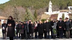 Отбелязаха 172 години от рождението на Христо Ботев