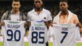 Шалке взе марокански плеймейкър от Киев
