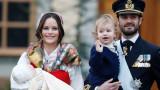 Шведското кралско семейство – новата мания