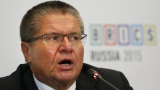 """Русия намекна, че може да удари """"Турски поток"""" и АЕЦ """"Акую"""""""