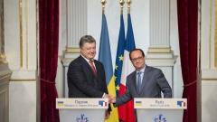 Оланд обвърза отмяната на санкциите срещу Русия с прилагането на Минските споразумения