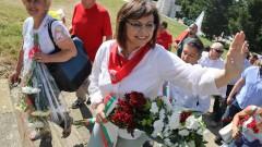 Нинова и от Бузлуджа иска оставка на кабинета и предсрочни избори