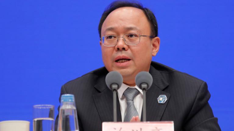 Лунните проби от Chang`e 5 вече са в Пекин