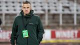 Азрудин Валентич: Ботев прилича на юношески отбор