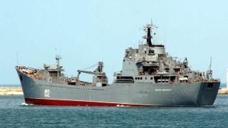 Трети руски кораб се отправи към Средиземно море