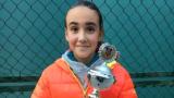 Габриела Митева спечели тенис турнир в Сърбия