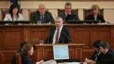 """""""Воля"""" иска оставката на Валери Симеонов"""
