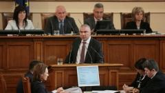 Комисия в парламента решава за имунитета на Марешки