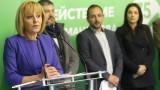 Мая Манолова се закани на Борисов със съд
