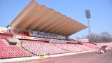 """Стадион """"Българска армия"""" може да приема първите два кръга от битките в Лига Европа"""