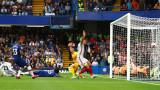 Челси и Шефилд Юнайтед завършиха наравно 2:2