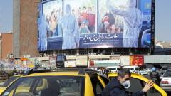 Иран освободи 70 000 затворници заради коронавируса