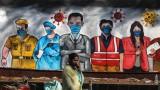 Коронавирус: Индия падна под 20 000 новозаразени за пръв път от юни