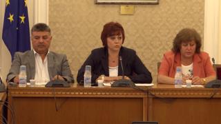 Поредна комисия не прие доклада за националната сигурност 2011