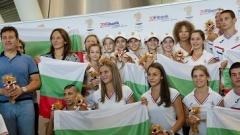 Злато за България в Нанджин!