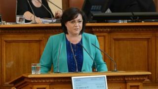 Нинова възмутена - такова чудо като Борисов няма