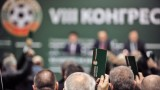 Михаил Касабов поема БФС, членовете на Изпълкома подадоха оставки