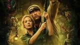 """""""Круиз в джунглата"""", Дуейн Джонсън, Емили Блънт и нов трейлър на филма"""