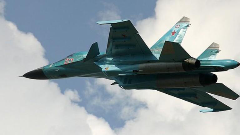 Снимка: Oткриха тялото на загиналия пилот от Су-34