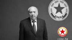 Тъжна вест! Напусна ни живата история на ЦСКА Александър Манов