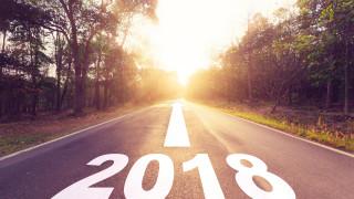 Различните новогодишни обещания