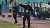 Лошо предсказание за бъдещето на Стамен Белчев в ЦСКА