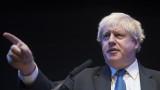 Борис Джонсън: Планът на Мeй за Брекзит превръща Великобритания в колония