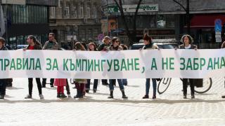 Природозащитници с писмо до Ангелкова за дивото къмпингуване