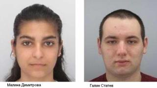 Интерпол издирва 16 изчезнали варненци