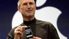 Кандидатура за работа на Стив Джобс се продава за 50 000 долара
