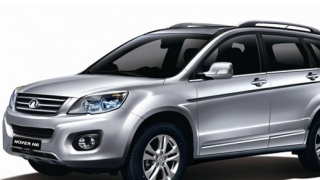 Great Wall Motors с 28% ръст на продажбите за 2012 г.