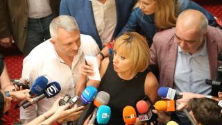 Манолова пита Десислава Атанасова чула ли е имената в доклада за подслушванията