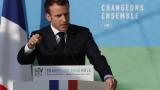 Макрон: Извънредни мерки в икономиката и за французите