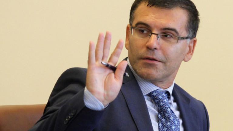 Дянков: Намаляването на ДДС няма да помогне на хората, а на богатите собственици на заведения