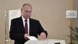 Путин на вота в Москва: Важно е качеството, а не количеството